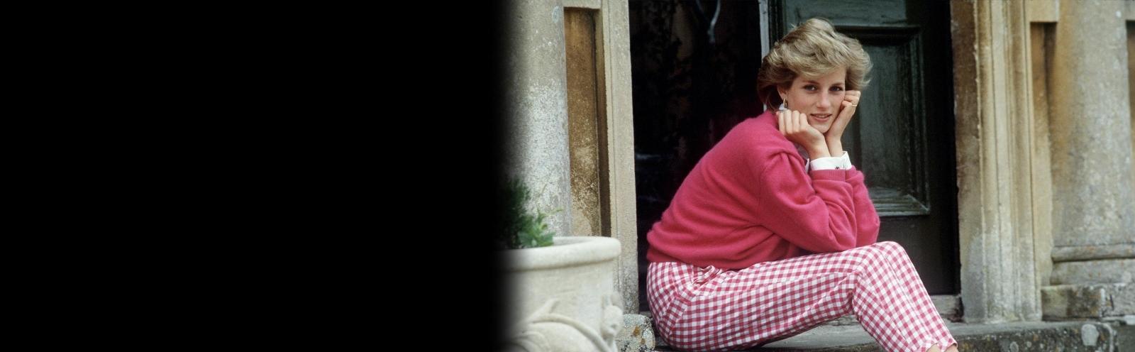 Даяна: Нейната история, с нейните думи